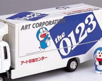 アート引越センターのトラックの画像