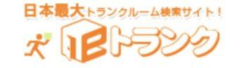 eトランク(トランクルーム検索サイト)のロゴ画像