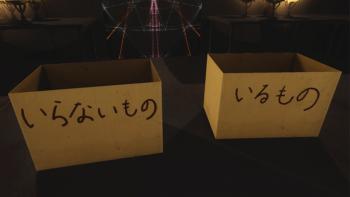 いるものといらないものを分ける箱の画像