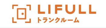 LIFULLトランク(トランクルーム検索サイト)のロゴ画像