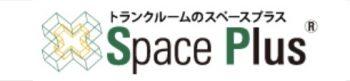 スペースプラスのロゴ画像