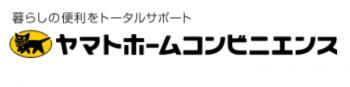 ヤマトホームコンビニエンスのロゴ画像